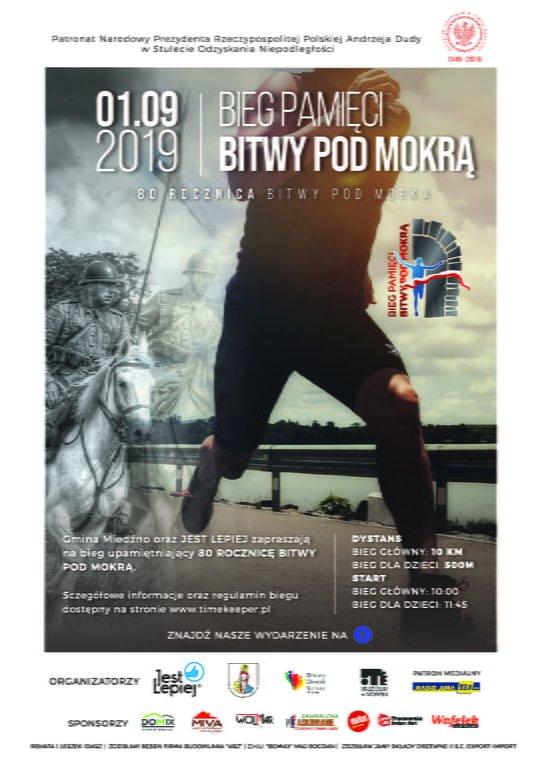 80. rocznica Bitwy pod Mokrą 2
