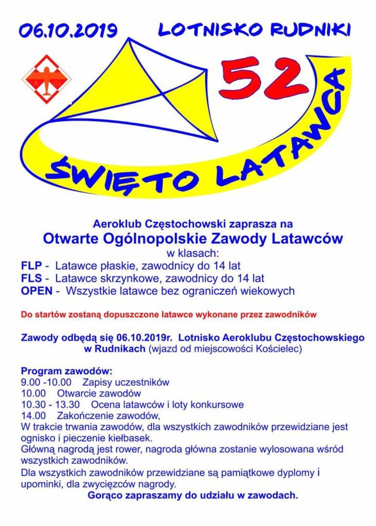 Aeroklub Częstochowski zaprasza na 52. Święto latawca 8