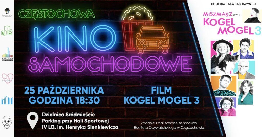 Częstochowskie Kino Samochodowe w Śródmieściu 1