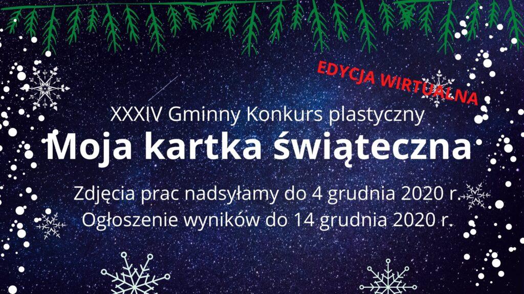 """""""Moja kartka świąteczna"""" – GOK w Olsztynie zaprasza do konkursu 1"""