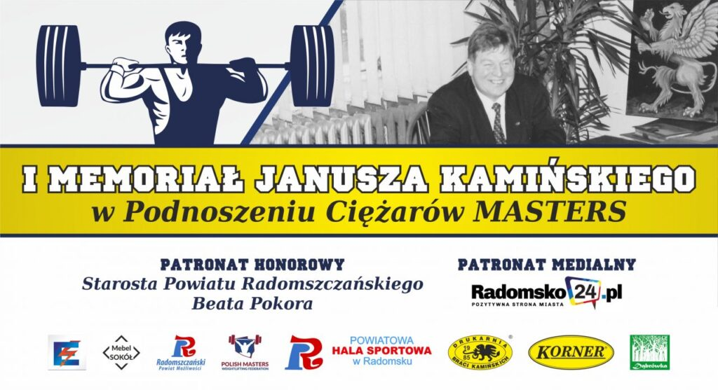 W Radomsku uczczą pamięć Janusza Kamińskiego 1