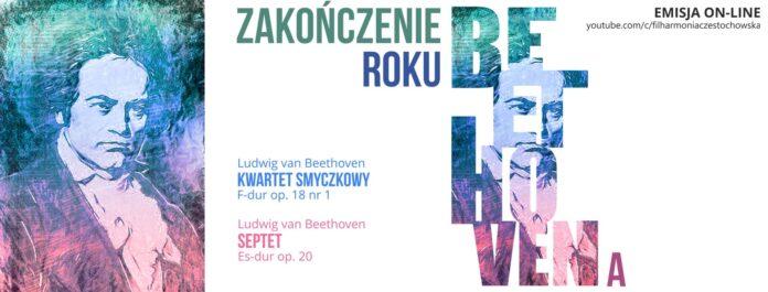 Filharmonia Częstochowska zaprasza na kolejny koncert online 2