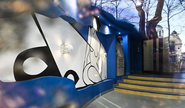 Mural na 30-lecie Ośrodka Promocji Kultury Gaude Mater w Częstochowie 2