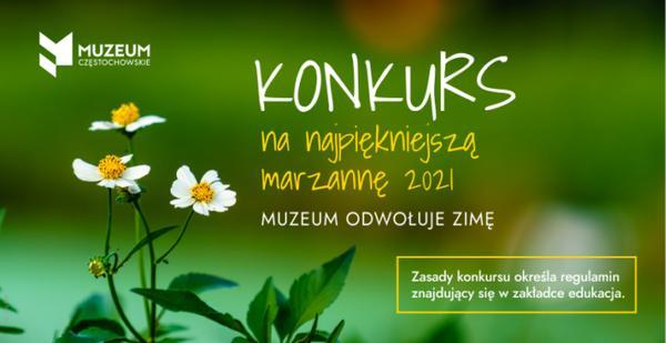 Częstochowskie Muzeum ogłasza konkurs 1