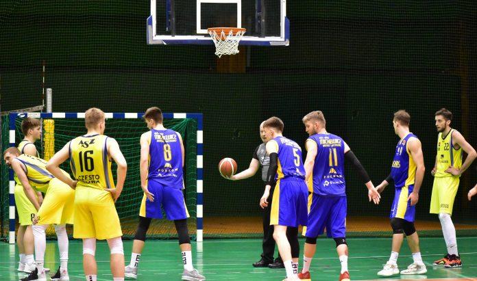 Wygrana koszykarzy AZS Politechniki z AZS AWF Katowice 7