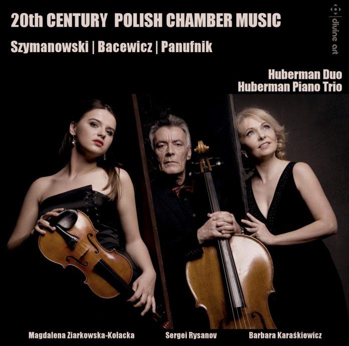 Płyta nagrana w Filharmonii Częstochowskiej nominowana do Fryderyków!!! 2