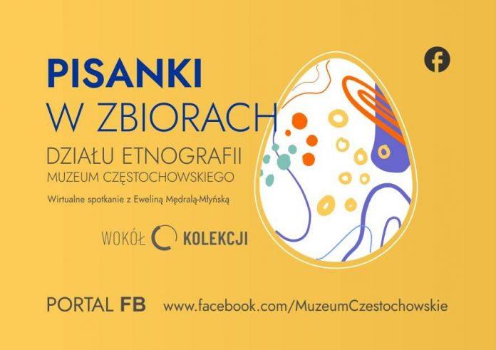 Zobacz pisanki, które znajdują się w zbiorach Muzeum Częstochowskiego 2
