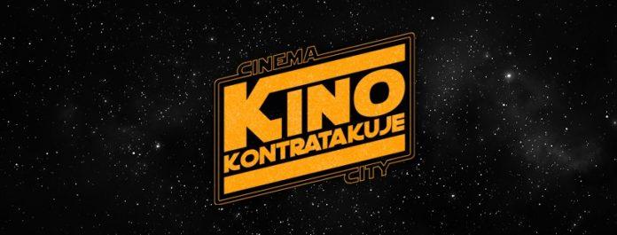 Częstochowskie kina Cinema City zapraszają widzów od 28 maja 3