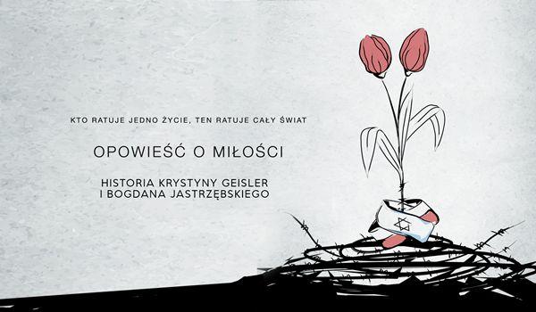 """""""Opowieść o miłości"""" premierowy seans w Częstochowie 2"""