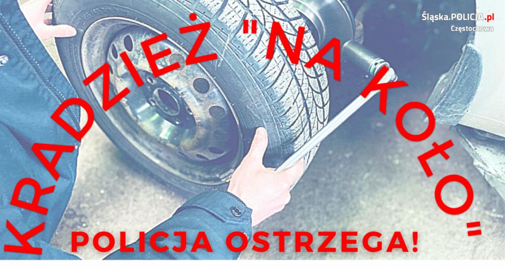 """Kierowco, uważaj na kradzieże """"na koło"""" - ostrzega częstochowska policja 1"""