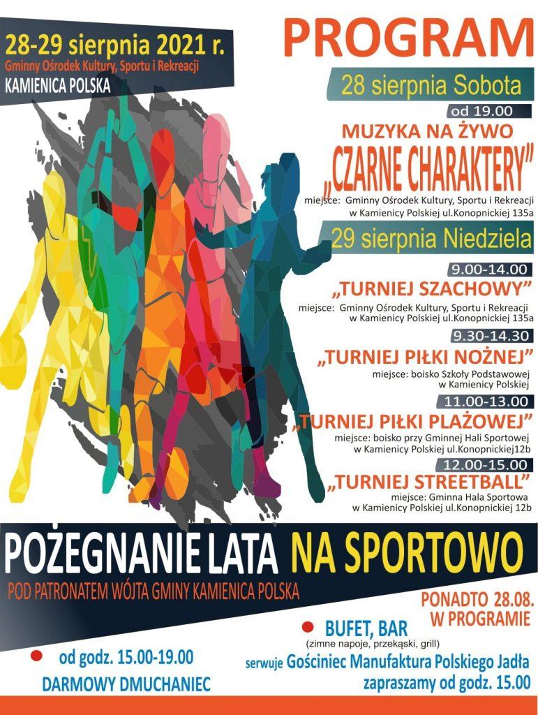 """""""Pożegnanie lata na sportowo"""" – festyn 1"""