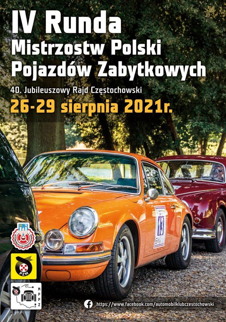 IV Runda Mistrzostw Polski Pojazdów Zabytkowych – 40. Jubileuszowy Rajd Częstochowski 1