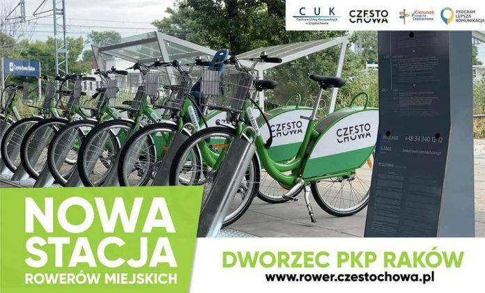 Trzy nowe stacje roweru miejskiego. Dwie z nich zlokalizowano przy dworcach PKP 5