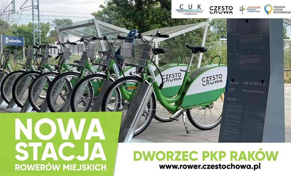 Trzy nowe stacje roweru miejskiego. Dwie z nich zlokalizowano przy dworcach PKP 2