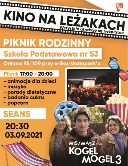 Kino na leżakach w Częstochowie! Już jutro ! 1
